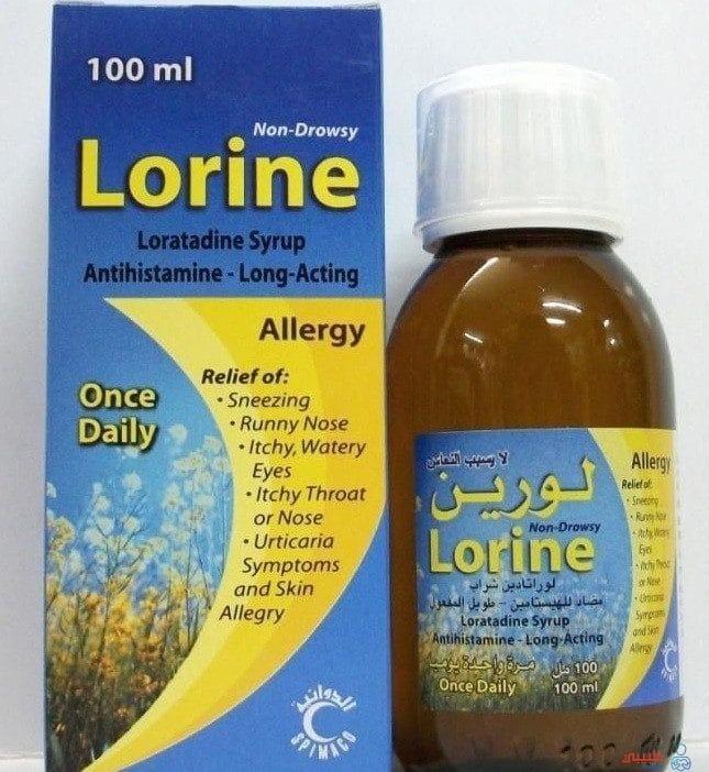 حبوب لورين شراب لورين Lorine للكبار والأطفال أدويتك